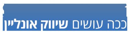 שחר שמואלי logo
